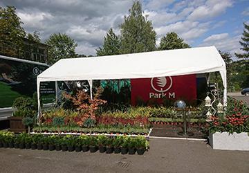 Park-M na wystawie Agropromocji w Nawojowej